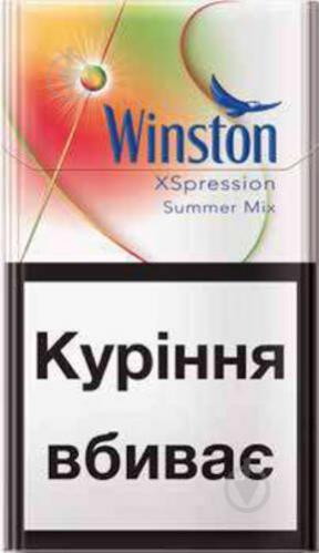 сигареты саммер купить