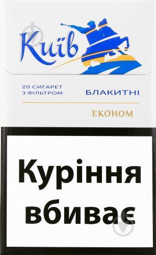 какой сигареты купить