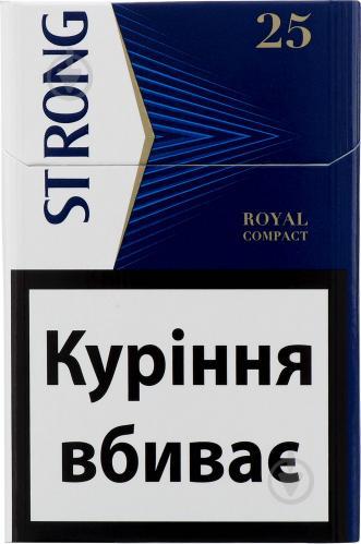 Сигареты компакт где купить где купить сигареты дешево в барнауле
