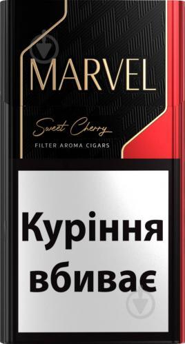 купить сигареты cherry