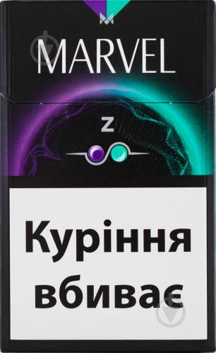Купить сигареты украина 2021 купить электронную сигарету 800 затяжек