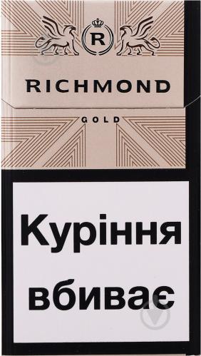 Купить сигареты молдова мундштук для сигарет купить рязань