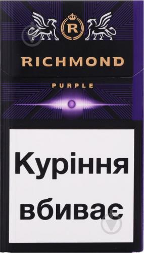 сигареты ричмонд купить в брянске