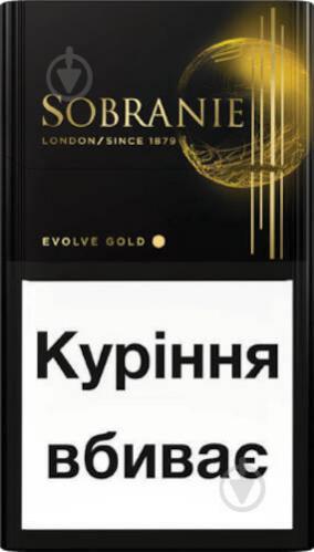 Сигареты золотое собрание купить купить мундштук женский для сигарет в минске