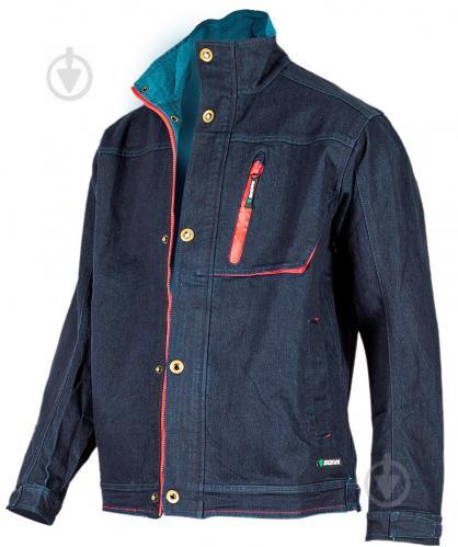 Куртка рабочая Sizam Manchester джинсовая р. S рост универсальный 30042 темно-синий - фото 2