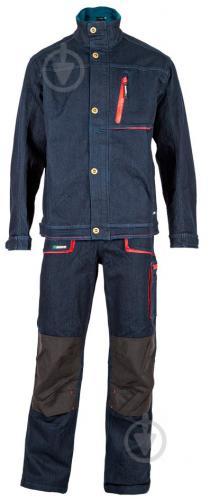 Куртка рабочая Sizam Manchester джинсовая р. S рост универсальный 30042 темно-синий - фото 4