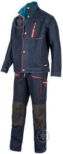 Куртка рабочая Sizam Manchester джинсовая р. S рост универсальный 30042 темно-синий - фото 5