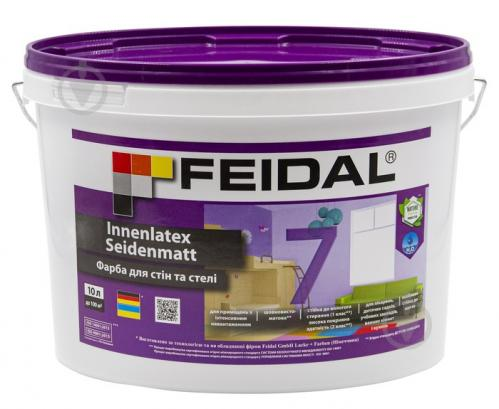 Фарба акрилова Feidal Innenlatex Seidenmatt шовковистий мат білий 10л - фото 1
