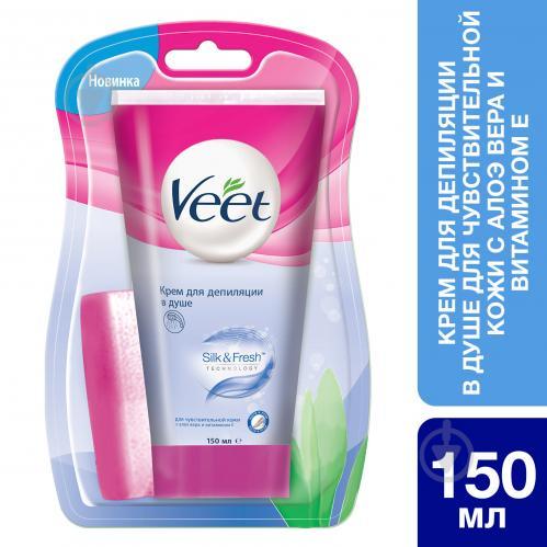 ᐉ Крем для депіляції Veet в душі для чутливої шкіри 150 мл 1 шт. уп ... 3d6b062c9b9b2
