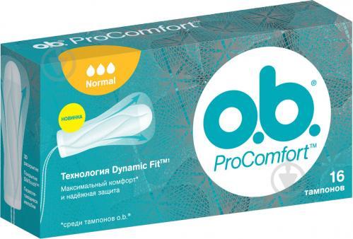 Тампони гігієнічні o.b. ProComfort normal 16 шт. - фото 1