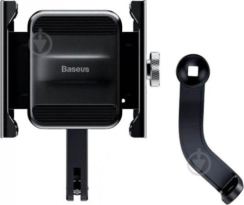 Тримач для телефона Knight Motorcycle holder (CRJBZ-01) BASEUS чорний - фото 1