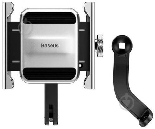 Тримач для телефона Knight Motorcycle holder (CRJBZ-01) BASEUS срібло - фото 1