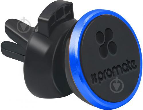 Тримач магнітний Promate VentGrip синій - фото 1