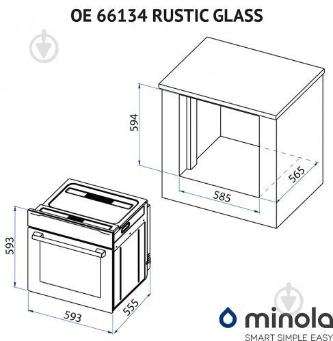 Духова шафа Minola OE 66134 IV RUSTIC GLASS - фото 14