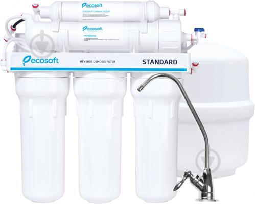 Система обратного осмоса Ecosoft 5-50 Standart