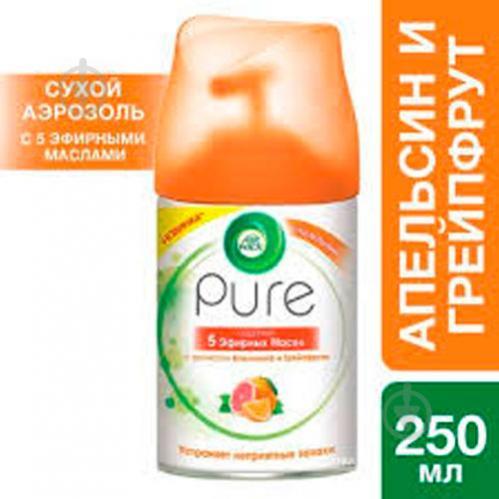 Змінний балон для автоматичного освіжувача повітря Air Wick Pure з ароматом Апельсина та грейпфрута 250 мл