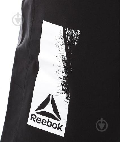 Шорты Reebok Actron Woven Short р. M серый CX1415 - фото 3