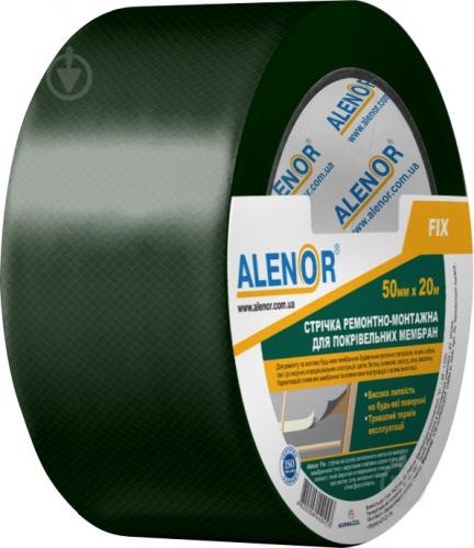 Стрічка клейка ремонтно-монтажна для покрівельних мембран Alenor Fix 50 мм (20м) Alenor - фото 1