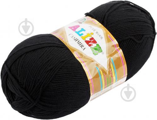 ᐉ пряжа для вязания Alize Cashmira 60 черный купить в киеве
