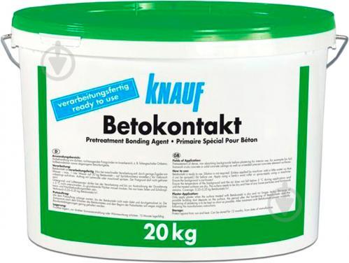 Бетон контакт кнауф купить вес 1 м куб цементного раствора