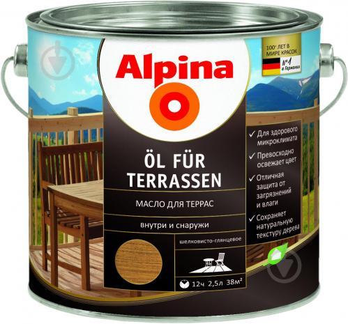 Масло Alpina Oel Terrassen Dunkel шелковистый глянец 2,5 л - фото 1