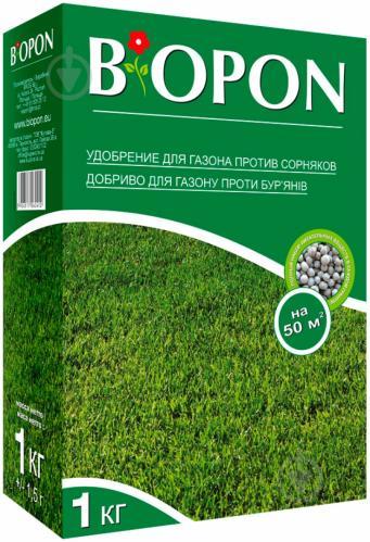 ᐉ Добриво мінеральне BIOPON для газону проти бур янів 1 кг • Краща ... ccd07adba967f