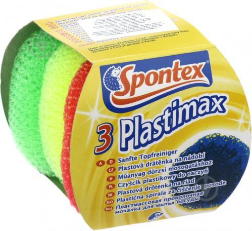 Шкребок SPONTEX пластиковий Plastimax 3 шт. - фото 1