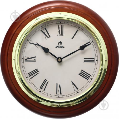 ᐉ Годинник настінний дерев яний F64130R • Краща ціна в Києві ... 01356fa76f142