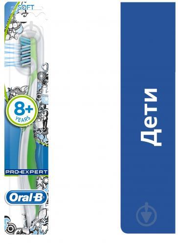 ᐉ Дитяча зубна щітка Oral-B Stages 4 (від 8 років) м яка 1 шт ... cf5cbd492834b
