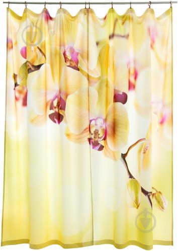 Beautiful Purple and Yellow Shower Curtain  Inspiration