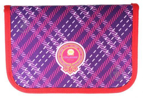 Пенал 1 відворот College 99106 CLASS фіолетовий із червоним - фото 2