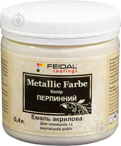 Декоративна фарба Feidal Metallic Farbe перлина 0.4 л - фото 1