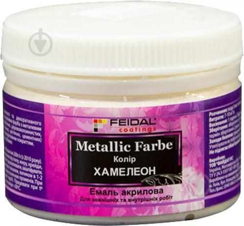Декоративна фарба Feidal Metallic Farbe хамелеон 0,1 л - фото 1