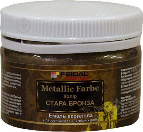 Декоративна фарба Feidal Metallic Farbe стара бронза 0.1 л - фото 1