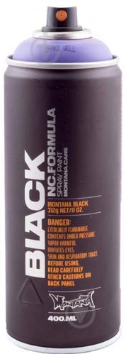 Краска аэрозольная Montana BLACK 4155 королевский фиолетовый мат 400 мл