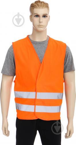 ᐉ Жилет світловідбивний Organic Assistant XL помаранчевий • Краща ... 7c97caef8f75a