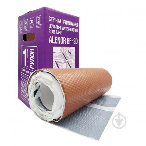 Стрічка Alenor примикання BF-3D 300 мм x 5 м теракотова - фото 1