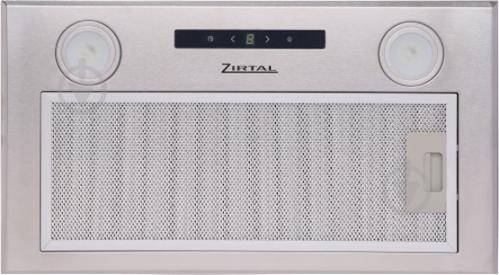 Вытяжка Zirtal Gruppo 5 IX Touch (GRUPPO5IXTOUCH) - фото 1