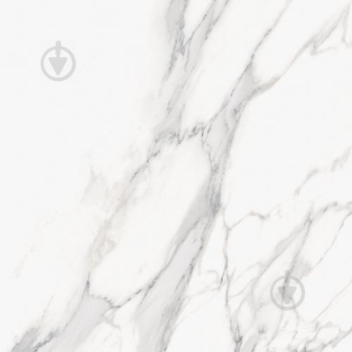 Плитка Emil Ceramica Statuario Michelangelo 89x89 - фото 1