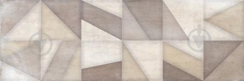 Плитка Cifre Decor Titan Ivory 30x90 - фото 1