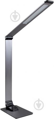 Настільна лампа офісна Светкомплект LED TB 009 Charge 9 Вт сірий