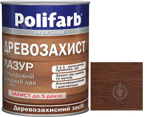 Лазурь Polifarb Деревозащита каштан глянец 0,7 кг - фото 1