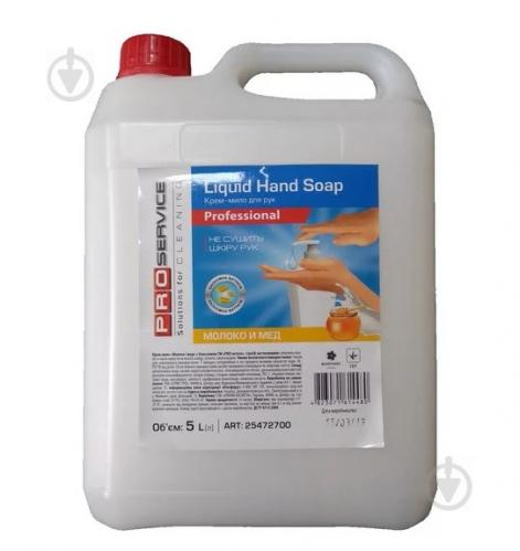 Крем-мыло Pro Service для рук с бальзамом Молоко и мед 5 л (MAS40045) - фото 1