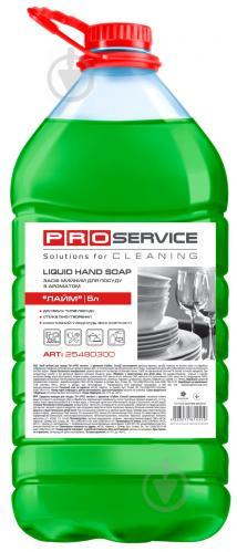 Средство для ручного мытья посуды PROservice Optimum Лайм 5л - фото 1