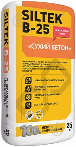 Смеси бетонные сухие вибраторы для бетона купить цена
