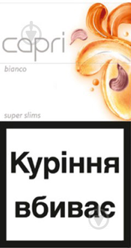 Capri сигареты купить электронные сигареты купить в чайковском