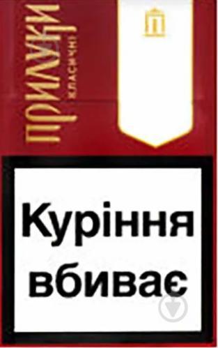 Купить сигареты в украине прилуки увеличение цен на табачные изделия