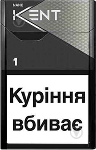 Сигареты кент где купить электронная сигарета купить в каменске шахтинском