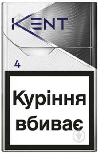 Kent 4 сигареты купить noqo электронные сигареты одноразовые
