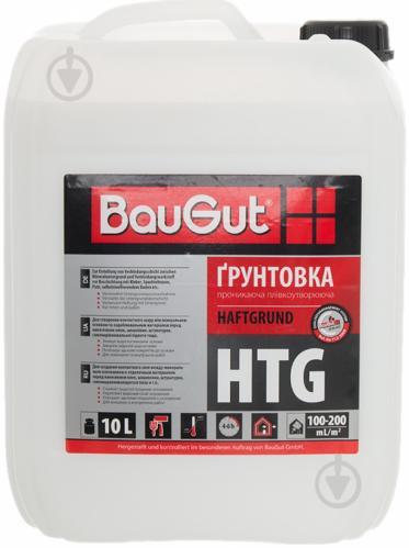 Грунтовка глубокопроникающая BauGut HTG 10 л